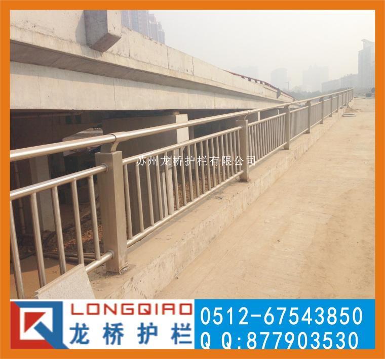 苏州桥梁护栏/苏州河道护栏