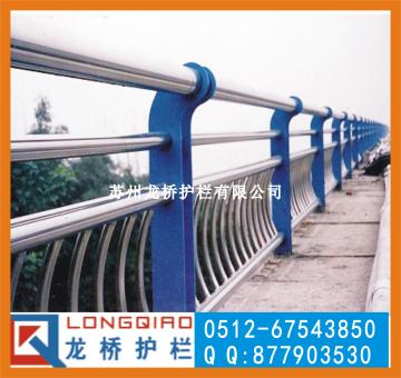 吴江桥梁防撞护栏/吴江河道不锈钢护栏