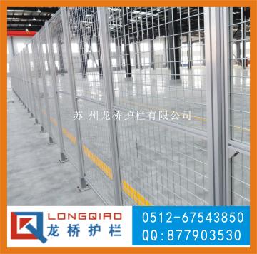 张家港铝合金隔离网/张家港铝合金设备隔离网