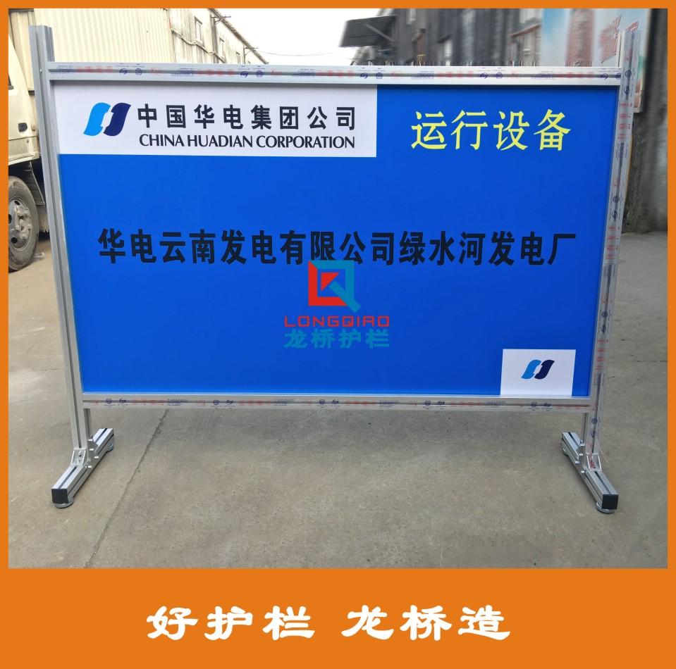 工业铝合金隔断护栏 移动铝合金隔离围栏