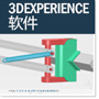 3DEXPERIENCE  SOLIDWORKS Conceptual Designer SOLIDWORKS Industrial Designer