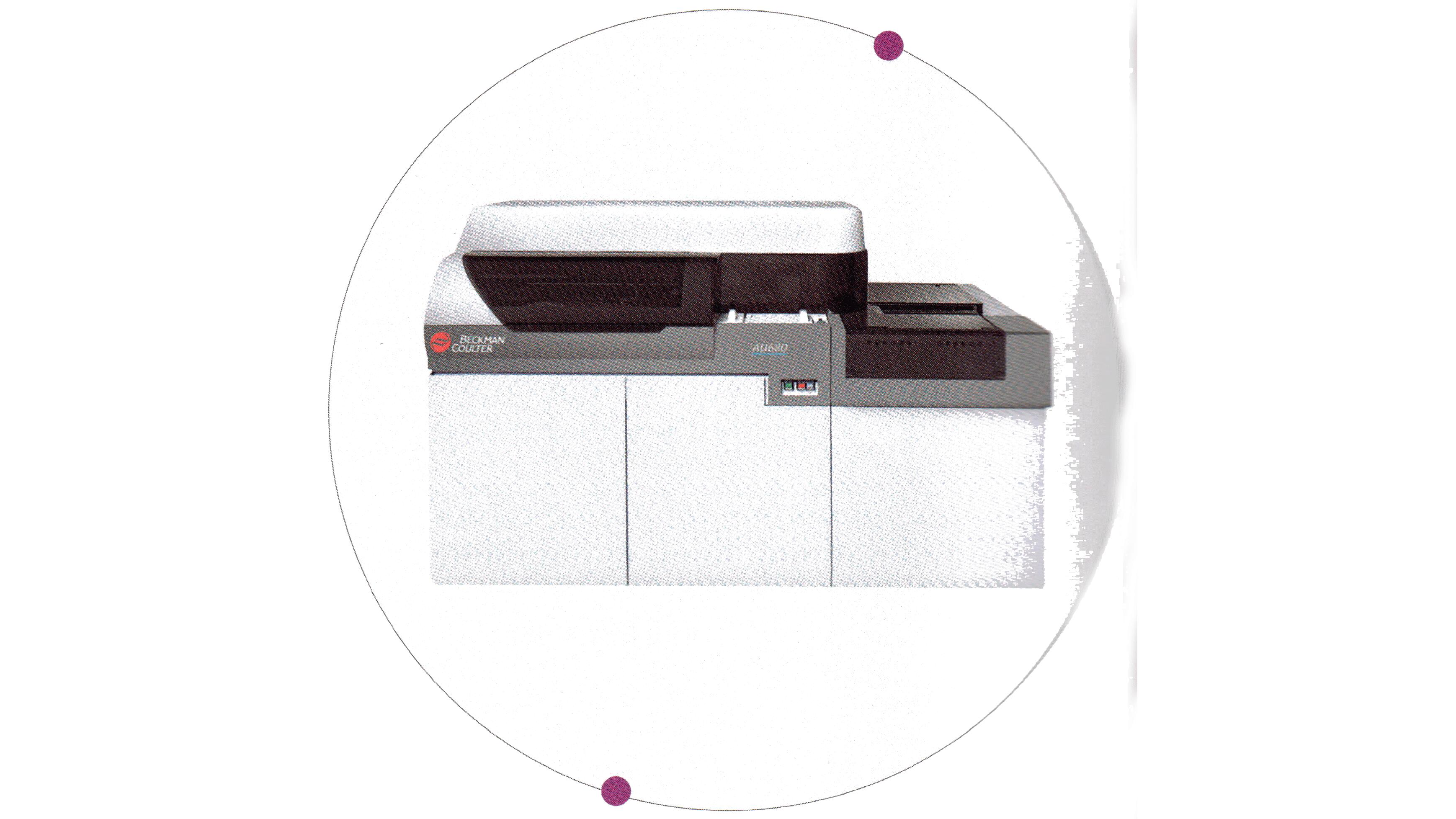 AU680全自动生化分析仪