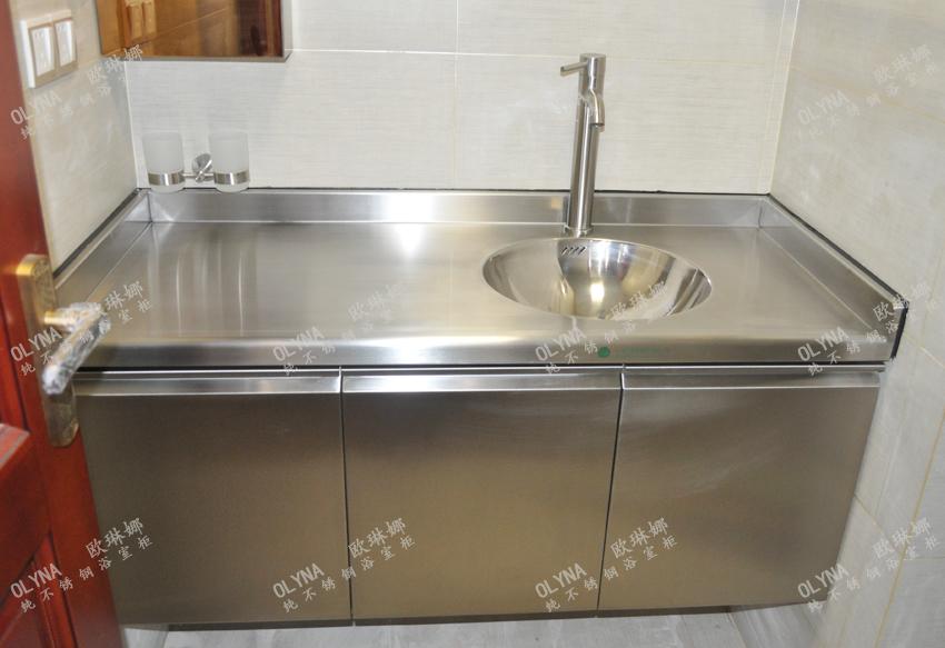 不銹鋼浴室柜 IV