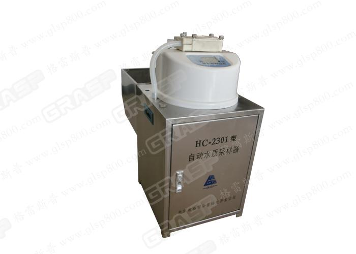 HC-2301型 固定式水质采样器