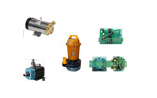 水泵 無刷直流電機驅動方案