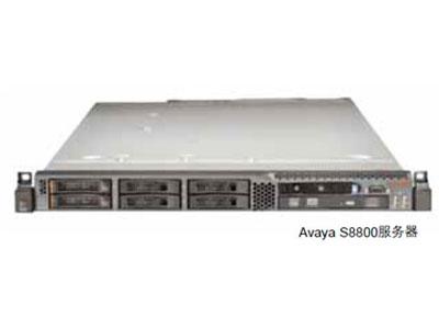 Avaya S8800 大型媒体服务器