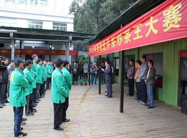 2012年西湖区西湖龙井茶炒茶王大赛成功举办