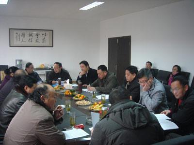 西湖区龙井茶产业协会召开二届六次理事会