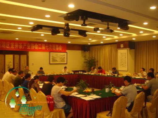 杭州西湖区龙井茶产业协会召开二届七次理事会