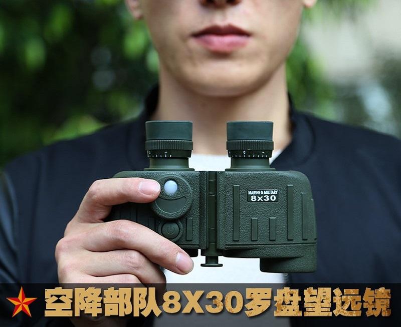 军用望远镜8X30