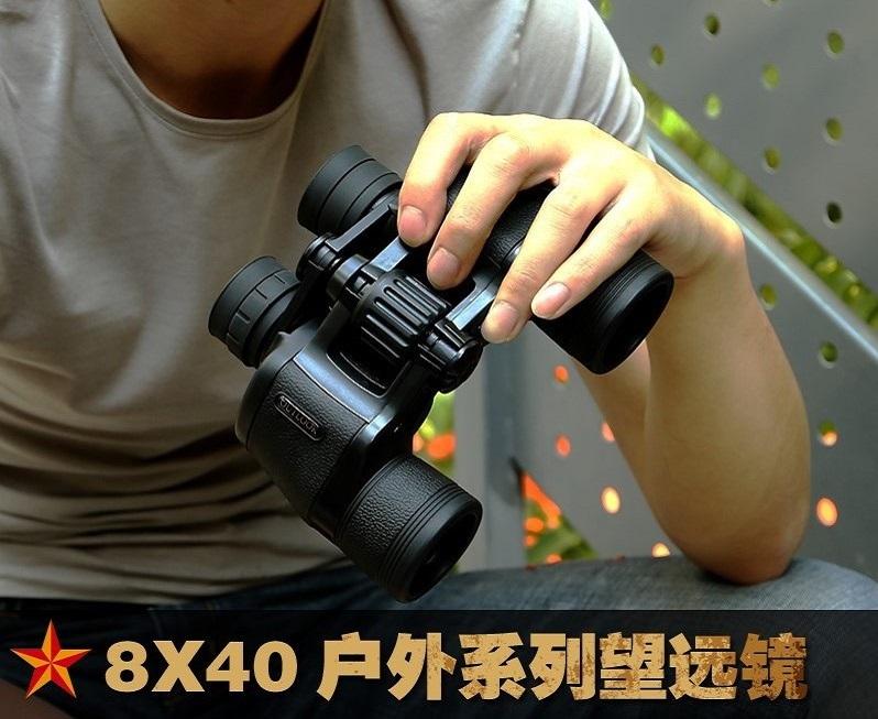 军用望远镜8X40