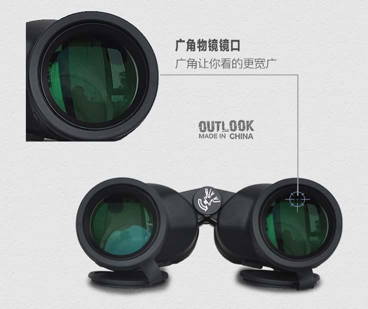 军用望远镜10X50MS 4