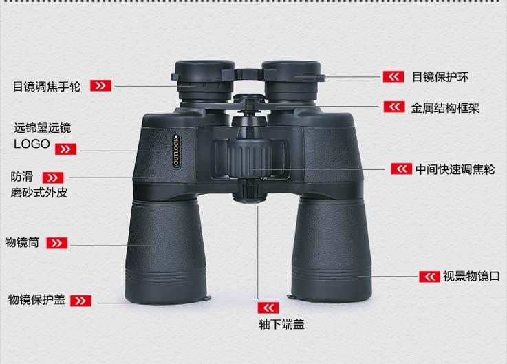 旅行者望远镜8