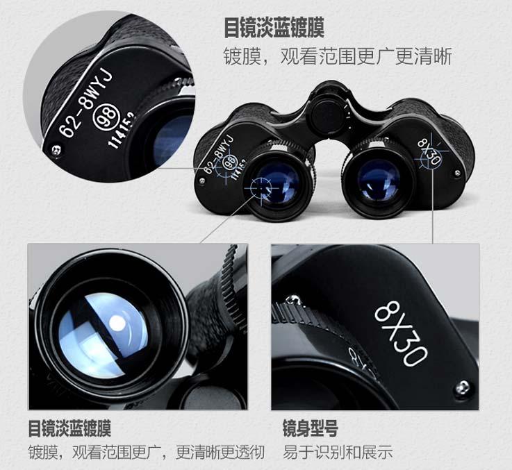 62式军用望远镜2