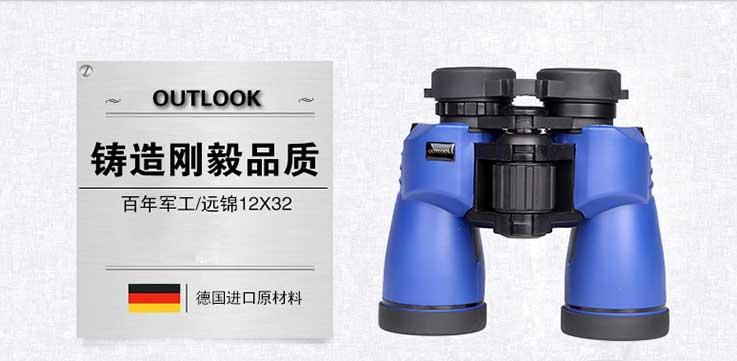 10x42望遠鏡2