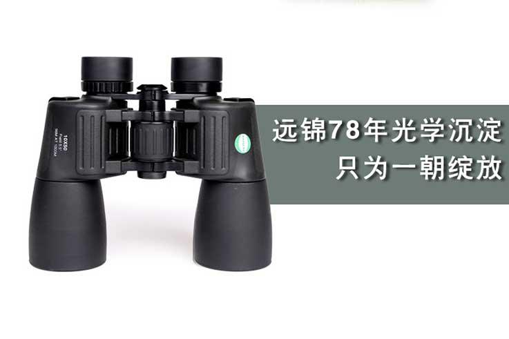旅行者望远镜2