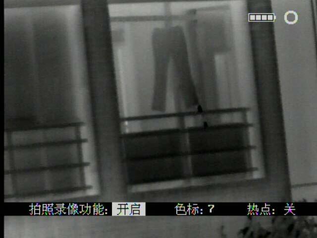 红外夜视望远镜效果图2
