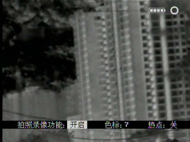 红外夜视望远镜效果图3