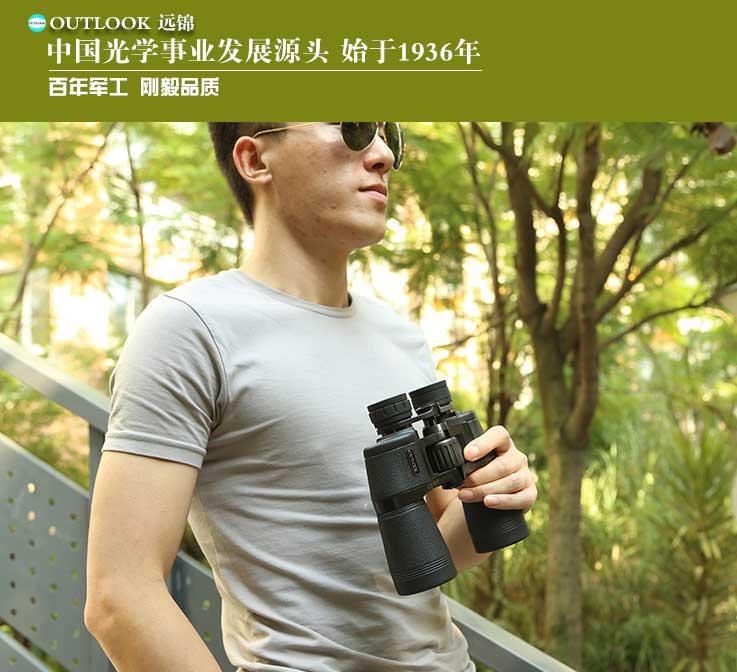 旅行者16X50双筒望远镜.