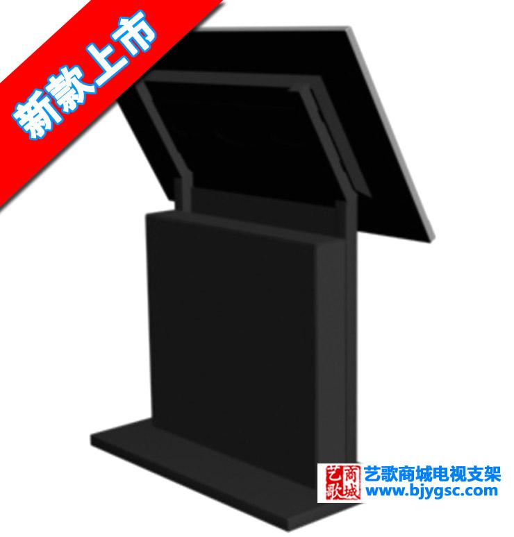 c12 -舒视电视支架-液晶电视支架专卖
