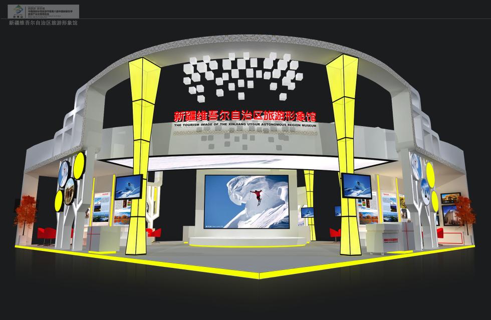 2013年bv伟德注册冬季博览会自治区旅游局形象馆设计图