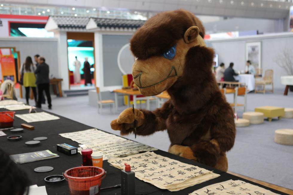 2015年bv伟德注册第三届文化创意创业博览会现场图