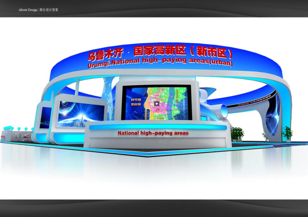 2014年亚欧博览会设计图