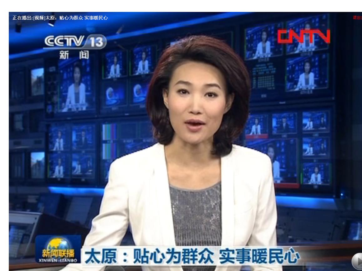 中央电视台资讯_中央电视台新闻联播的变化-