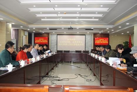 北京华商会组织科技企业赴张家口考察