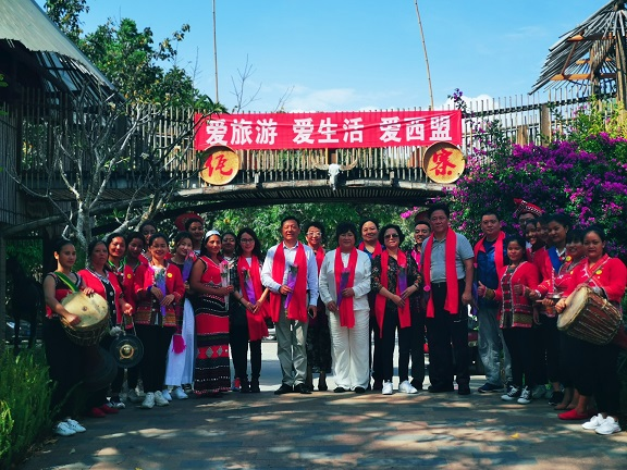 侨商西盟行  携手促发展 北京华商会走进云南考察会员企业