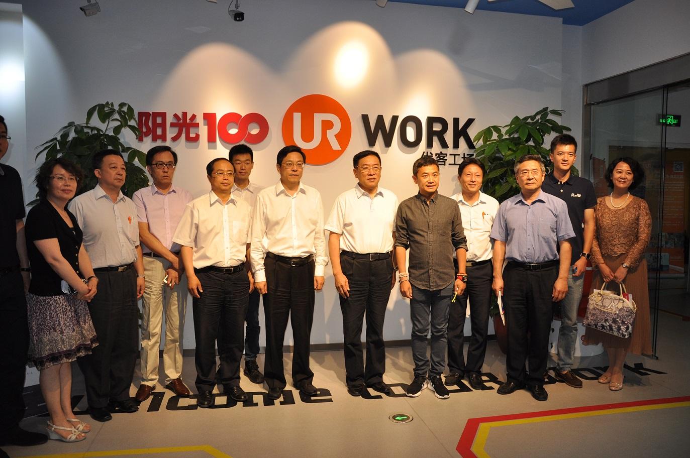 中国侨联主席林军到北京调研侨界创新创业情况