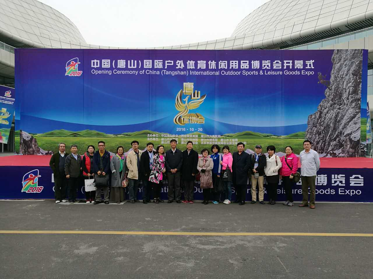 北京华商会组织会员参加秋游活动