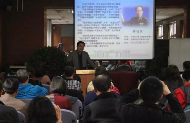 北京华商会协办《当前亚太地区安全形势和美国未来军事走向》讲座