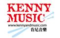 架子鼓 爵士鼓 打击乐培训-肯尼音乐