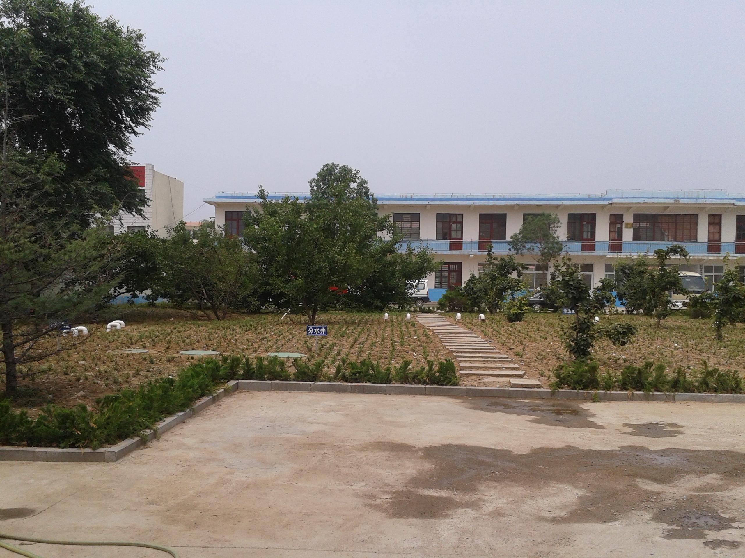 沂源县鲁村镇政府OWT处理系统地面照