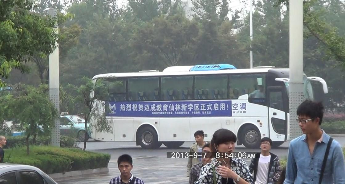 迈成教育接送学生大巴车