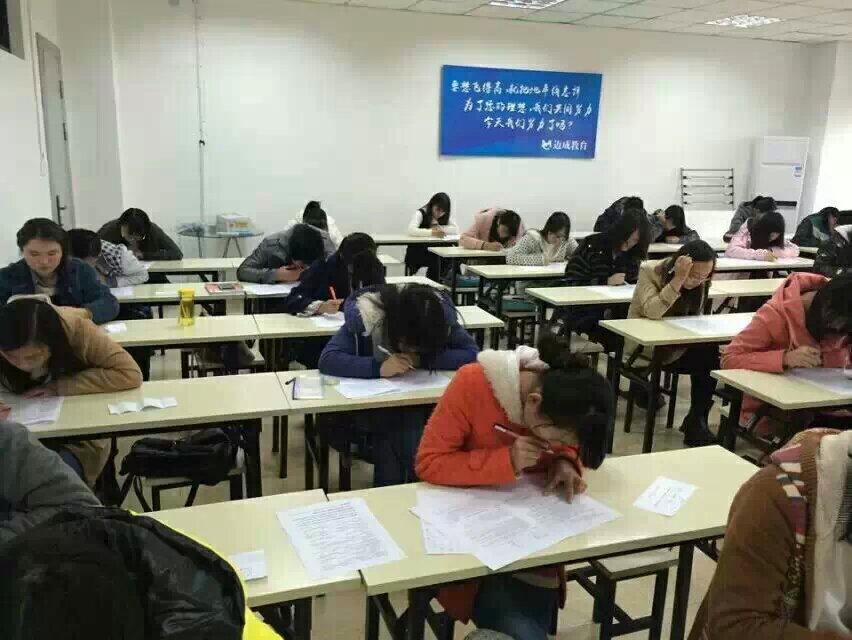 迈成教育考试现场
