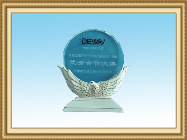 """鼎为通讯""""优秀合作伙伴奖"""""""