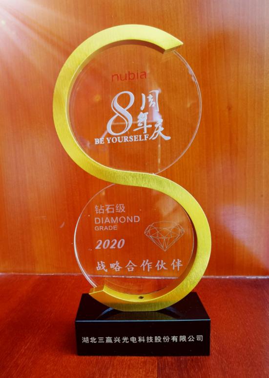 努比亚钻石级战略合作伙伴