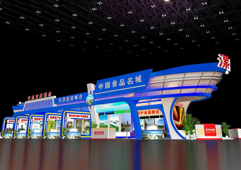 郑州工业化成就展