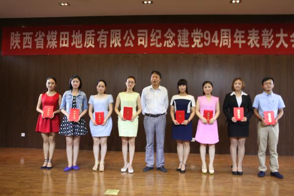 刘雪婷参加省公司践行社会主义核心价值观演讲比赛获得优秀奖