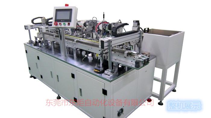 磁铁华司自动组装机(带点胶)
