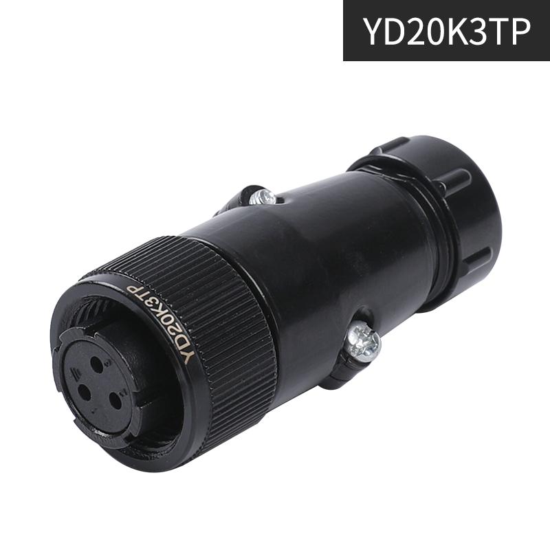 YD20系列连接器