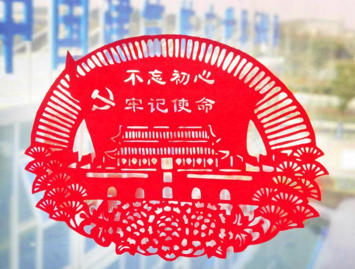 中建五局华东公司以学党史悟思想来促办实事开新局
