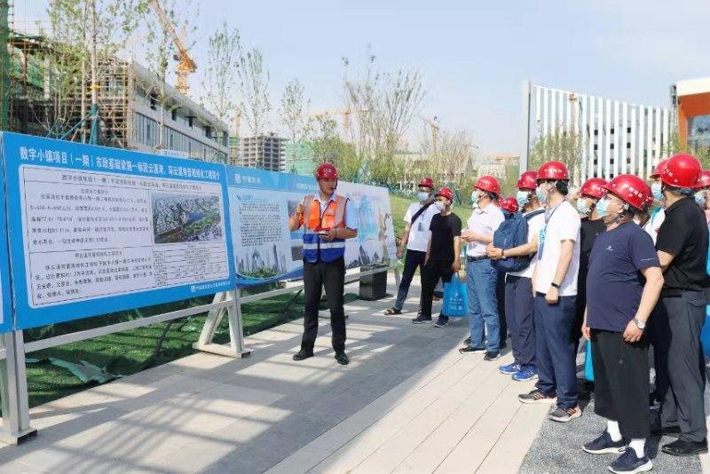中建七局数字小镇市政项目迎来全国市政工程智慧工地观摩团