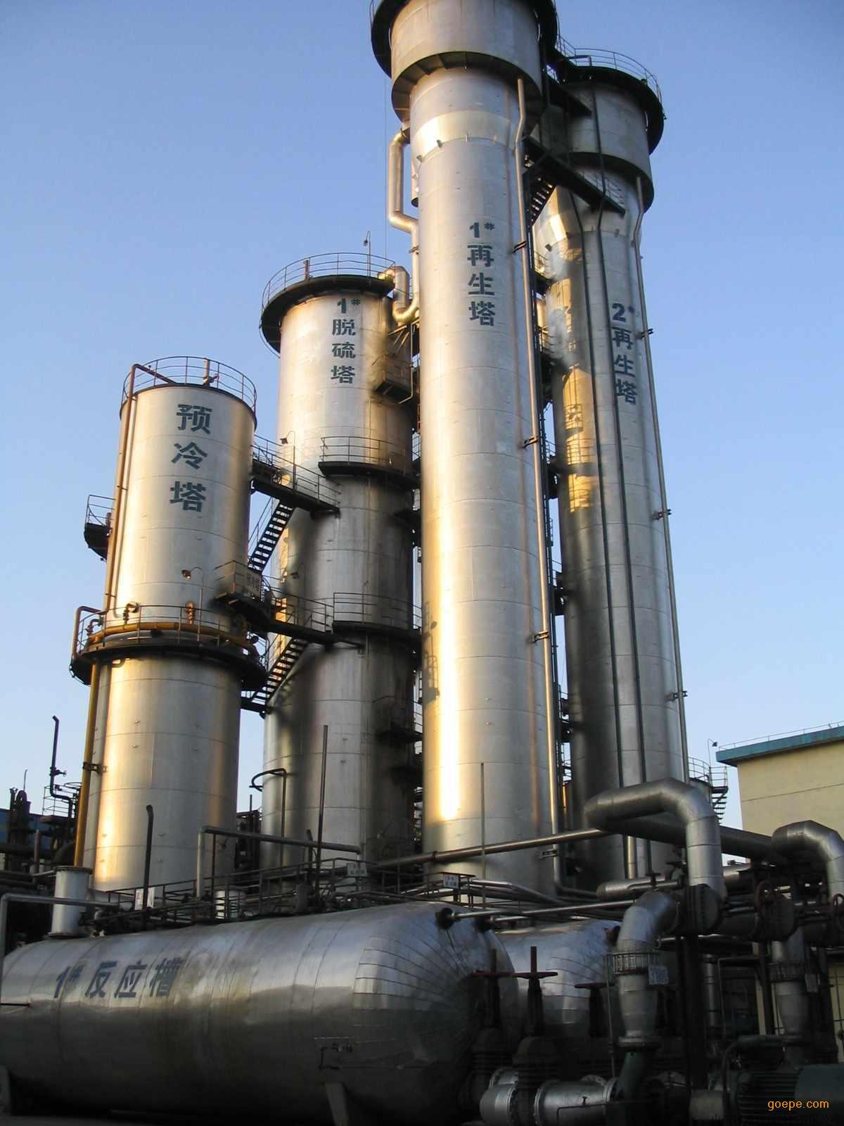 烟气脱硫系统