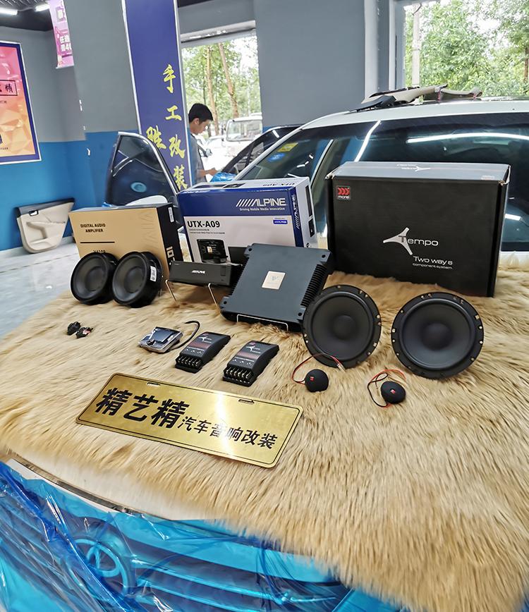 西宁汽车音响品牌如何选?精艺精丰田凯美瑞汽车音响改装丹麦丹拿喇叭,大能隔音改装