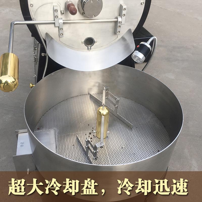 BY2 2KG精品豆咖啡烘焙机 炒豆机 半直火半热风式咖啡烘焙机 【手动热风阀 蓝牙Artisan】