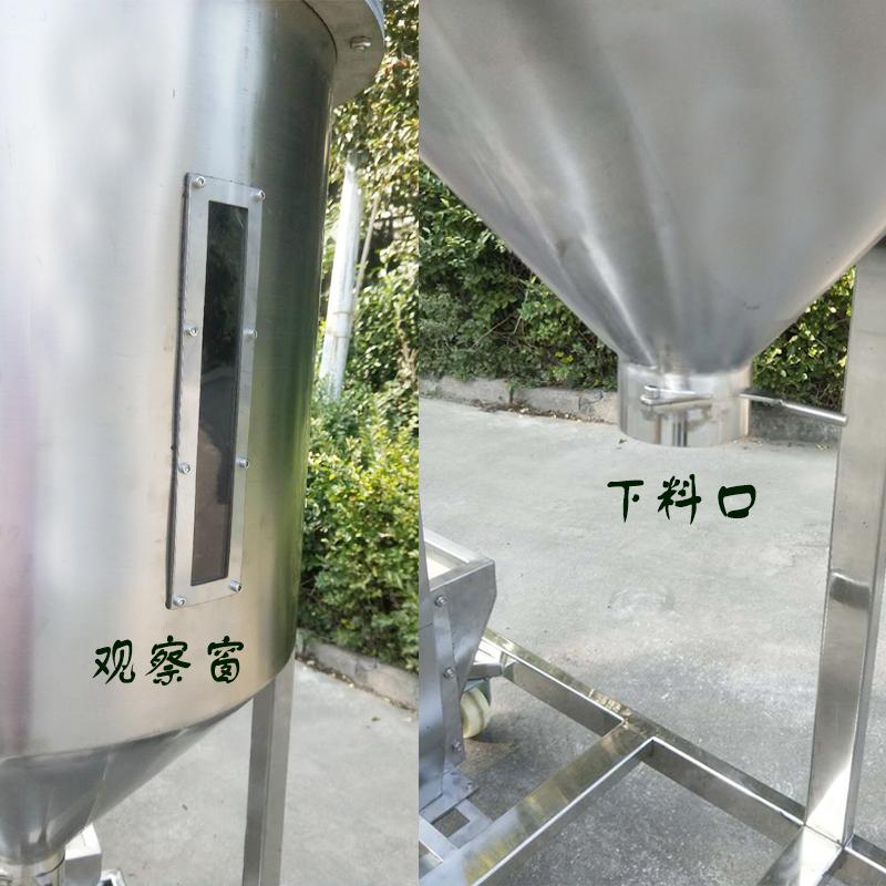 东亿TSL-300 咖啡豆真空去石机 金属石头筛选机