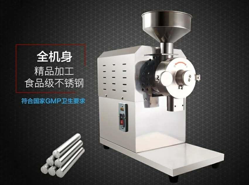 MF40 东亿咖啡研磨机 咖啡磨豆机 Coffee Grinder